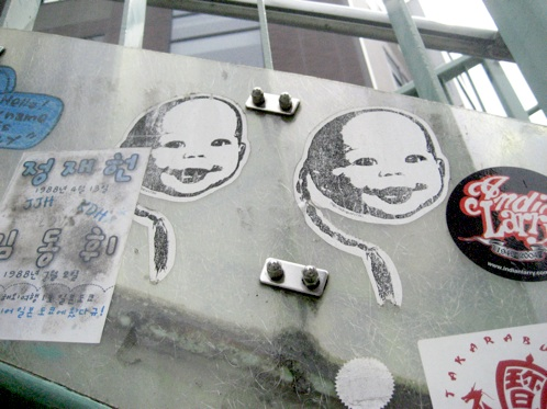 baby-faces-tokyo-streetart